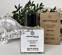 Тестер Montale Chocolate Greedy Духи женские Концентрат Монталь Шоколад женская туалетная вода Парфуми Tester