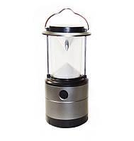 Лампа-кемпинг настольная 9520