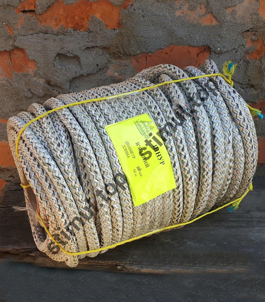 Шнур вязаный полипропиленовый Ø 12 мм - 50 метров/моток - канат хозяйственный плетеный - веревка