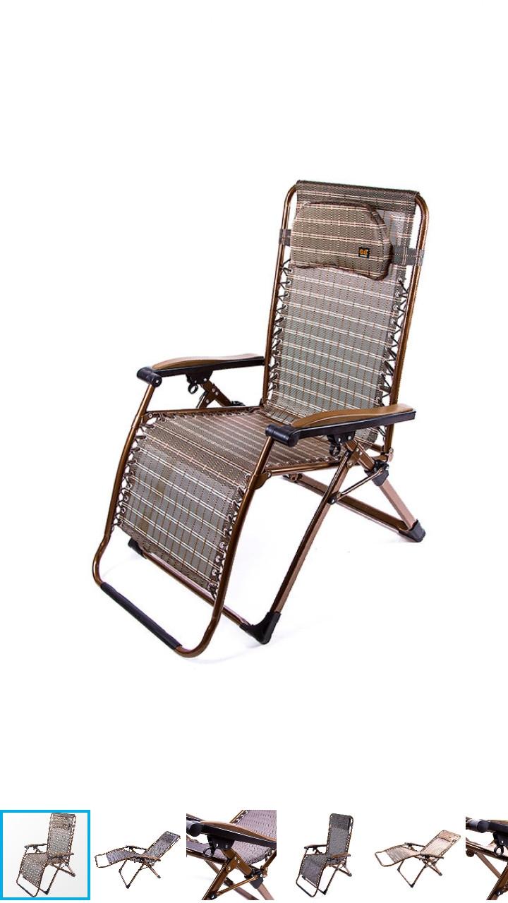 Шезлонг кресло для отдыха на природе 160 кг