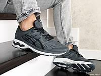 Мужские кроссовки ASICS Gel-Kayano 25, есть в цветах (демисезонные, сетка, пена, темно серые) 44