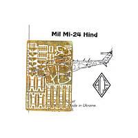 Фототравление для модели вертолета МИЛ МИ-24  в масштабе 1/72 (HASEGAWA/ESCI/ITALERY). 1/72 ACE PE7209
