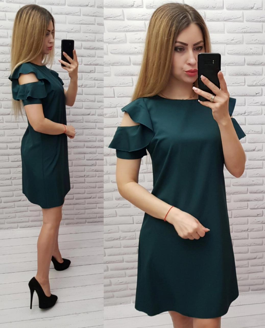 Платье с рюшами на плече арт. 783 хвойный зеленое / темно зеленое / бутылочное