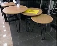 Комплект кофейных столиков CS-15 скандинавский стиль (три столика в комплекте)