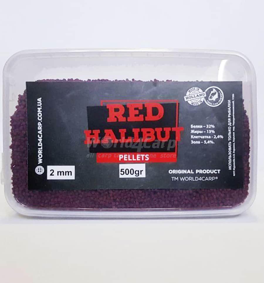 Пеллетс RED HALIBUT 2 мм 500г Палтус