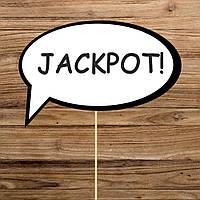 "Табличка ""Jackpot!!"" (арт. F-143)"