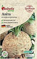 Семена Сельдерей корневой Анита 0.5 г