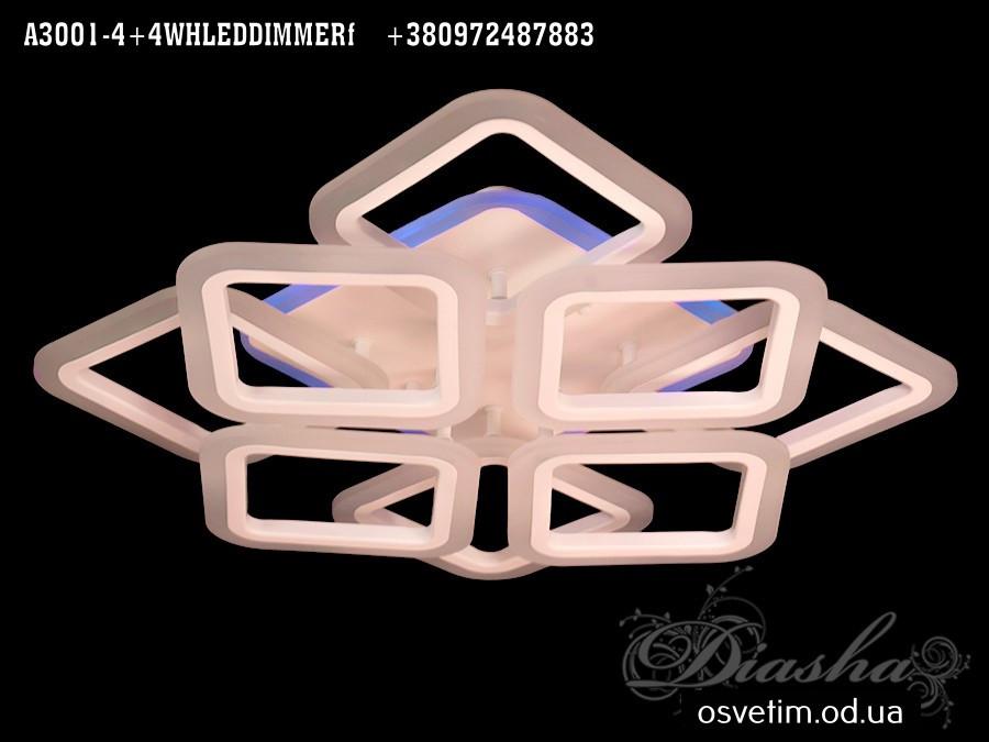 Люстра Квадратная В комнату Для Мальчика 105 Ват&A3001/4+4WH LED 3color dimmer