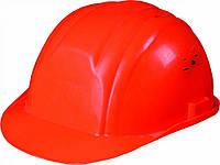 Каска для шахтера, строителя