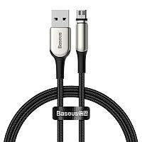 Кабель магнитный Baseus Micro USB Zinc 1 м, черный