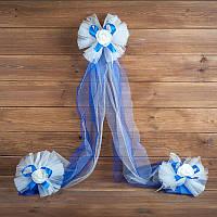 Украшение свадебной машины синего цвета (арт. ADC-6)