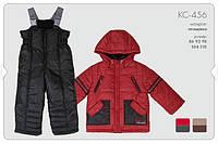 Зимний костюм на мальчика КС456