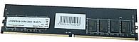 Samsung 8 GB DDR4 2666 MHz (K4A8G045WC-BCTD)