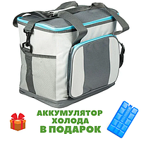 Термосумка 20л 33x24x27см сумка холодильник Time Eco 320S серая 🏕️