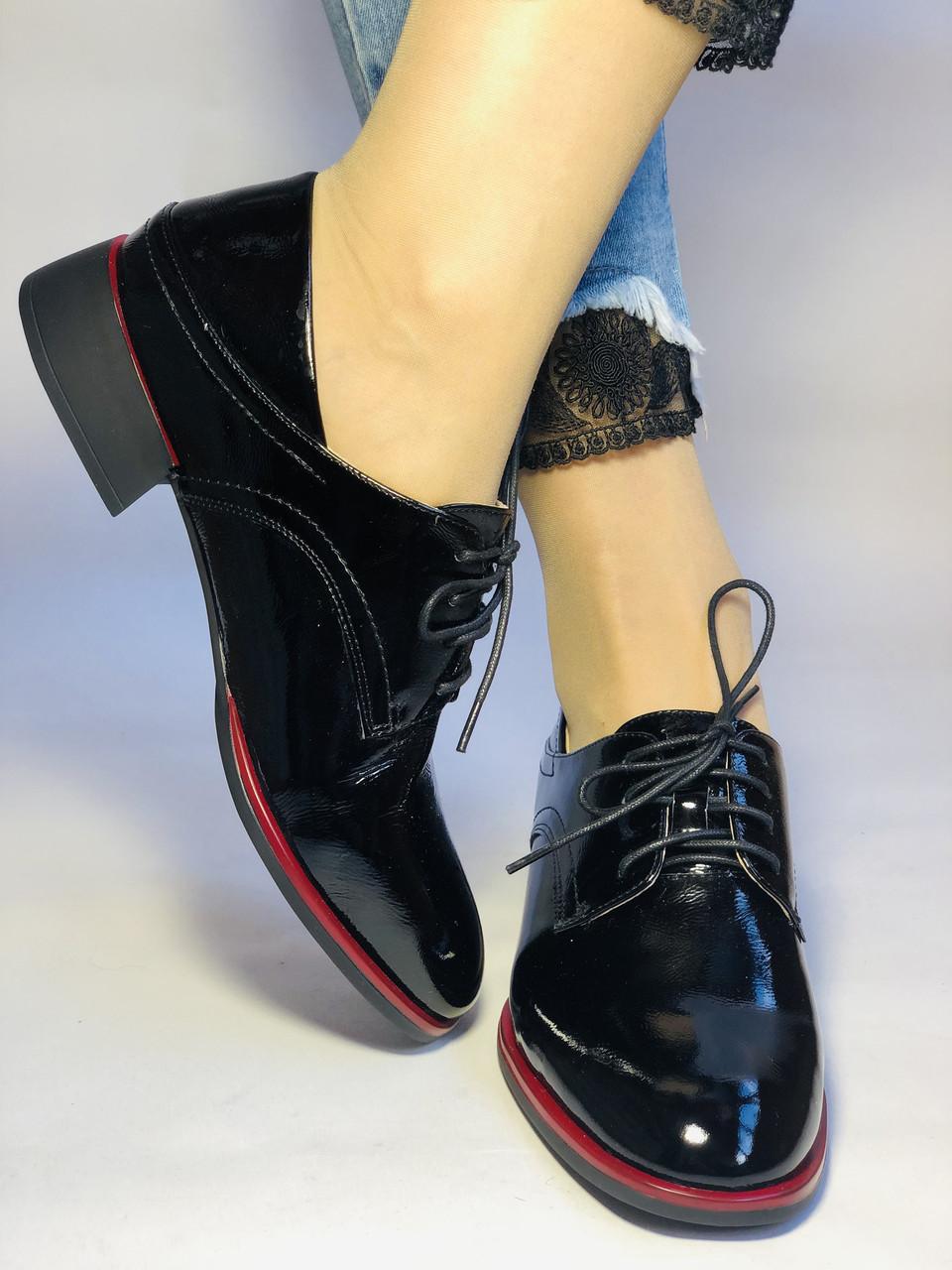 Стильные женские туфли.Оксфорды.Натуральная лакированная кожа.Невысокий каблук.  35. 37.39