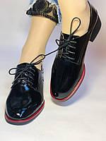 Стильные женские туфли.Оксфорды.Натуральная лакированная кожа.Невысокий каблук.  35. 37.39, фото 4
