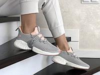 ХИТ! кроссовки для женщин весна текстиль серые с пудрой в стиле Adidas