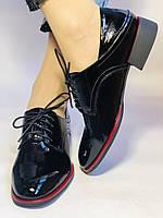 Стильные женские туфли.Оксфорды.Натуральная лакированная кожа.Невысокий каблук.  35. 37.39, фото 2