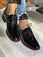 Стильные женские туфли.Оксфорды.Натуральная лакированная кожа.Невысокий каблук.  35. 37.39, фото 5