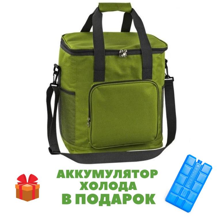 Термосумка 35л 35х39х26см сумка-холодильник Time Eco 334S зелена ⛺