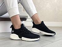 Кроссовки для женщин весна текстиль черные с белым в стиле Adidas