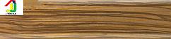 Плинтус пластиковый Salag 36 зебрано аруша, плинтус с мягкими краями, плинтус напольный с кабель каналом.