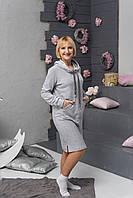 Женское велюровое платье для дома средней длины светло-серого цвета