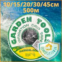 Лента для капельного орошения щелевая Garden Tools 500м 6 mil