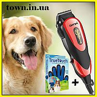 Машинка для стрижки животных Gemei GM1023,триммер для собак и кошек +перчатка для вычесывания шерсти в Подарок