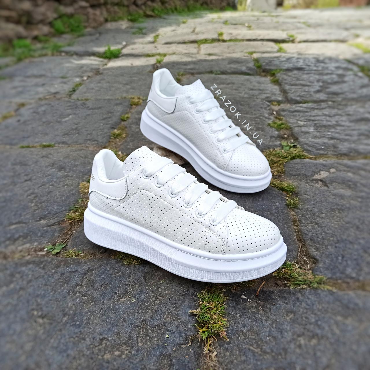 Кроссовки ALEXANDER MCQUEEN |копия| белые размеры 36-41 на толстой подошве высокие эко кожаные перфорация