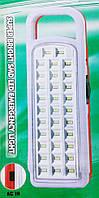 Фонарь аккумуляторный 6809 панель на 32 SMD-LED