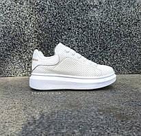 Кроссовки ALEXANDER MCQUEEN |копия| белые на толстой подошве высокие эко кожаные перфорация