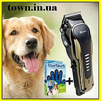 Машинка для стрижки животных Gemei GM-6063, стрижки собак и кошек, +перчатка для вычесывания шерсти в Подарок