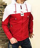 Мужская куртка ветровка Puma 21179 красно-белая, фото 7