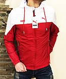 Мужская куртка ветровка Puma 21179 красно-белая, фото 6