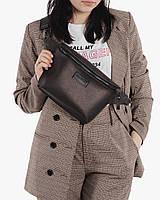 """Женская городская сумка """"STONE"""" бронзовая, на 3л, повседневная, спортивная, экокожа, Harvest"""