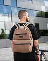"""Прочный мужской рюкзак """"TIPOLEATHER"""" на 17л, спортивний городской для путешествий, сумка для ноутбука, Винтаж"""
