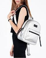 """Женский рюкзак """"MINI"""" на 9л, сильвер, белый,  повседневный, спортивный, HARVEST, экокожа, полиэстер"""