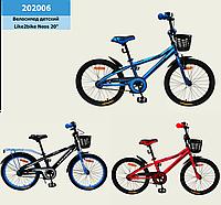 Велосипед детский 2-х коленый 20'' Like2bike Neos,в наличии 3 цвета, рама сталь, со звонком, ручной тормоз.