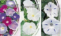 Семена Ипомея Жемчужина 1 г ,Ипомея смесь 1г ,Ипомея Милки Вэй 1г,3 вида