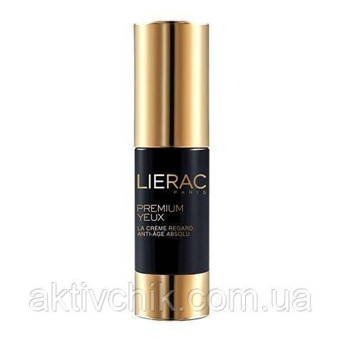 Lierac Premium Yeux  Лиерак Премиум Крем для контура глаз   15 мл