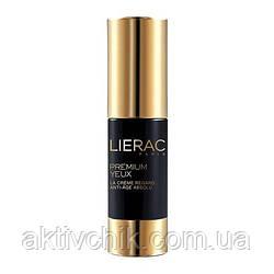 Lierac Premium Yeux Лиерак Преміум Крем для контуру очей 15 мл