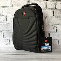 Прочный городской рюкзак Swissgear 8861 антивор на 18л спортивный, сумка для ноутбука, планшета с USB, Черный