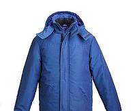 Куртка утепленная, зимняя рабочая одежда