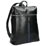 Рюкзак мужской NOBO NBAG-MF0080-C020, фото 2