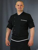 Поварская униформа, китель шеф-повара, рабочая одежда для кухни