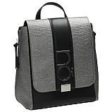 Рюкзак женский NBAG-H0760-C025, фото 2