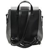 Рюкзак женский NBAG-H0760-C025, фото 4