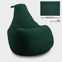 Крісло мішок груша 90*130 см з чохлом, Темно зелений Оксфорд 600