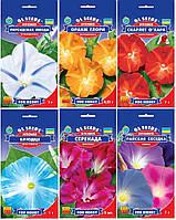 Семена Ипомеи 6 видов